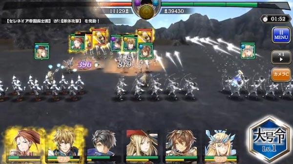 アルカラストのゲームシステム_戦争