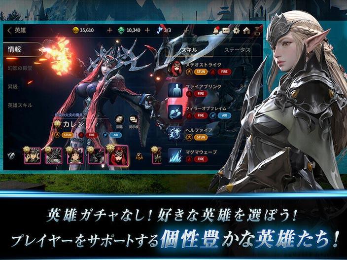 ② プレイヤーをサポートする「英雄」システム