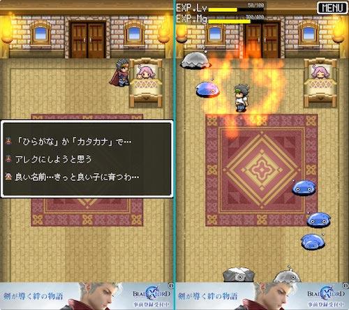 ニート勇者_ゲームプレイ画面