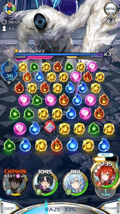 ArkResona(アークレゾナ)_戦闘画面