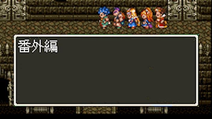 【番外編】ドラクエみたいな無料ゲーム