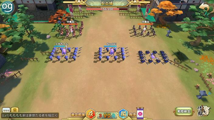 戦国少女_戦略性の高い「攻城戦」システム