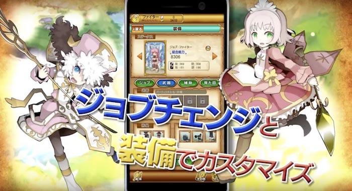 剣と魔法のログレス-いにしえの女神|おすすめMMORPG