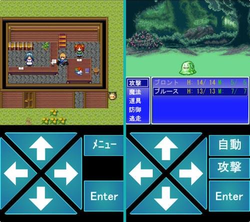 テンミリRPG_ゲームプレイ画面