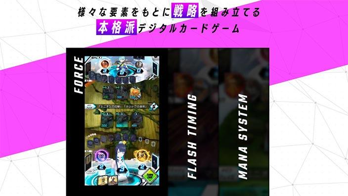 ゼノンザード_ZENONZARD(ゼノンザード)|ゲームシステム