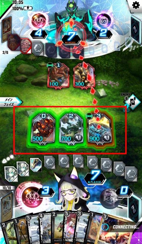 ゼノンザード_戦闘システム_フィールドミニオン