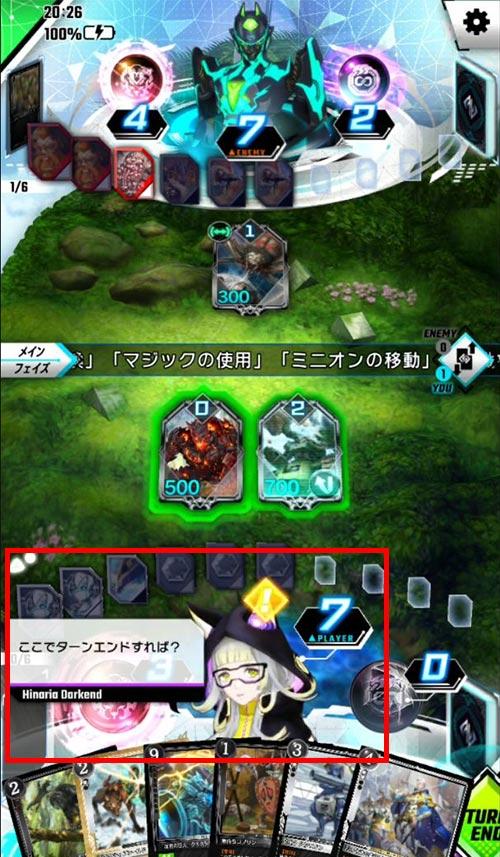ゼノンザード_戦闘システム_AIサポート