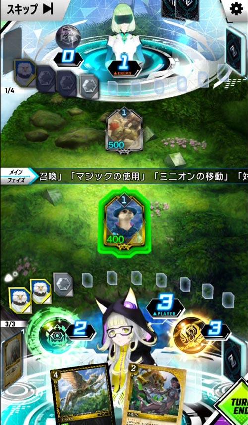 ゼノンザード_ゲームシステム